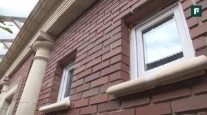 отделка фасада дома архитектурным бетоном